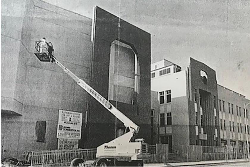 McPherson Center construction, 1993. Photo by Karen T. Borchers, The Mercury News.