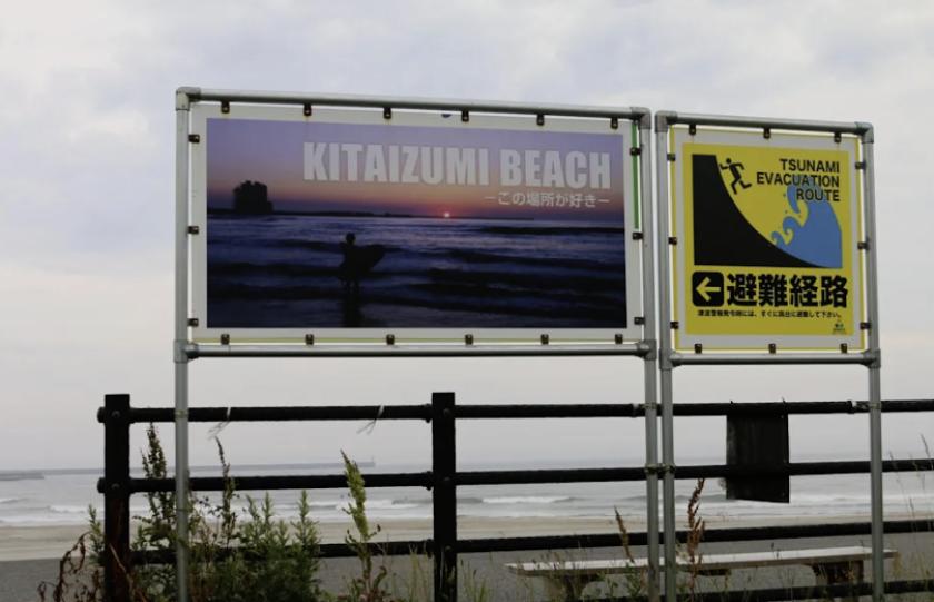 Kitaizumi Beach